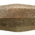 Ствол: основополагающий документ города Дур-Шаррукин