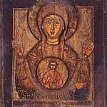 Знак Девы
