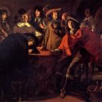 <b>ЛЕНЕН Караульная, 1643</b>