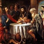 <b>ЛЕНЕН ЛУИ, АНТУАН И МАТЬЁ Христос в Эммаусе</b>
